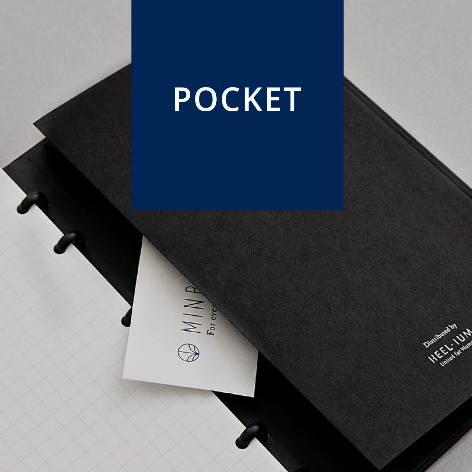 Brand-Minbok-Features-5
